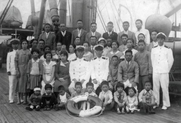 Memória e Imagem - Resgate da memória da imigração japonesa em Tomé-Açu